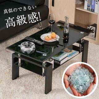 センターテーブル リビングテーブル モダン ローテーブル(ローテーブル)