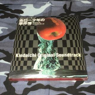 日本テレビ系土曜ドラマ 金田一少年の事件簿 オリジナルサウンドトラック CD(テレビドラマサントラ)