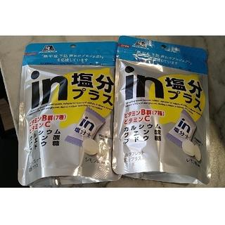 モリナガセイカ(森永製菓)のin 塩分プラス(その他)