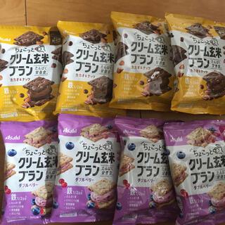 ちょこっとクリーム玄米ブラン 計8袋(菓子/デザート)