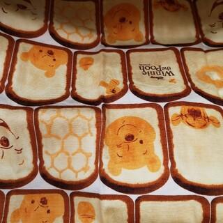 くまのプーさん - プーさん クマのプーさん パン柄 黄色 55×50  オックス 生地 ブレッド