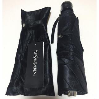 サンローラン(Saint Laurent)の値引不可 新品☆YSL イヴサンローラン 折りたたみ傘 タグ付き(傘)