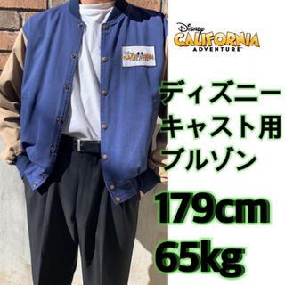 ディズニー(Disney)の実物古着ディズニーカリフォルニア スタジアムジャケット【まとめ売りで安くします】(スタジャン)