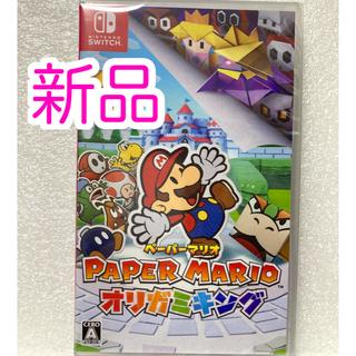ニンテンドースイッチ(Nintendo Switch)の【新品】 ペーパーマリオ オリガミキング Switch(家庭用ゲームソフト)