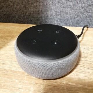 Amazon Echo dot 第3世代(スピーカー)