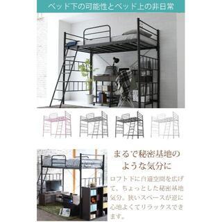 新品 ロフトベッド シングル ハイベッド パイプベッド 高さ180cm(ロフトベッド/システムベッド)