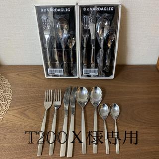 イケア(IKEA)のIKEAイケア【VARDAGLIG】カトラリー8点セット ×3セット!(カトラリー/箸)