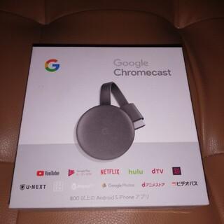 グーグル(Google)のGoogle Chromecast 第3世代(その他)