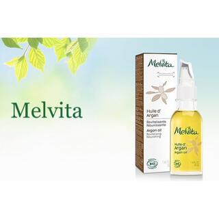 メルヴィータ(Melvita)の【新品未使用】Melvita メルヴィータ アルガンオイル(ブースター/導入液)