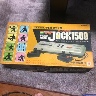 バンダイ(BANDAI)のビデオメート  TVJACK テレビジャック1500 (家庭用ゲーム機本体)