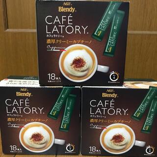 エイージーエフ(AGF)のAGF ブレンディ カフェラトリー濃厚クリーミーカプチーノ18本入×3  54本(コーヒー)