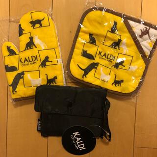 カルディ(KALDI)のKALDY エコバッグとミトンと鍋敷き(収納/キッチン雑貨)