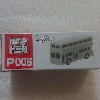 タイトー(TAITO)のポケットトミカ*ロンドンバス*白(ミニカー)