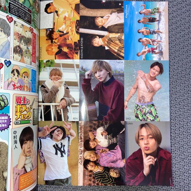 ちっこいMyojo (ミョウジョウ) 2020年 04月号 エンタメ/ホビーの雑誌(アート/エンタメ/ホビー)の商品写真
