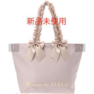 メゾンドフルール(Maison de FLEUR)のとまと様専用メゾンドフルール ダブルリボンフリルトートバッグ Lサイズ(トートバッグ)