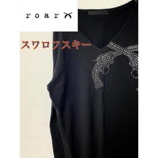 ロアー(roar)のロアー roar フルスワロフスキー ロンT カットソー 希少(Tシャツ/カットソー(七分/長袖))