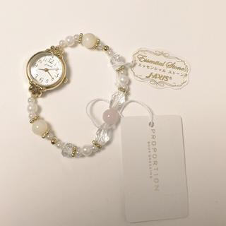 プロポーションボディドレッシング(PROPORTION BODY DRESSING)のタグ付き♡腕時計 ブレス(腕時計)