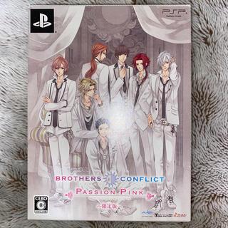 プレイステーションポータブル(PlayStation Portable)のブラザーズ コンフリクト パッションピンク(限定版) PSP(携帯用ゲームソフト)