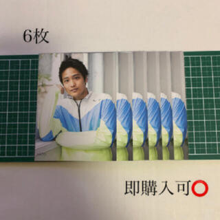 2021 myojo 1月号 桐山照史 ジャニーズWEST(アイドルグッズ)