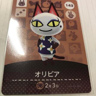 ニンテンドウ(任天堂)のamiiboカード第2弾143番オリビア(カード)