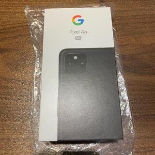 グーグルピクセル(Google Pixel)の新品 Google Pixel 4a 5G 128GB Just Black 黒(スマートフォン本体)