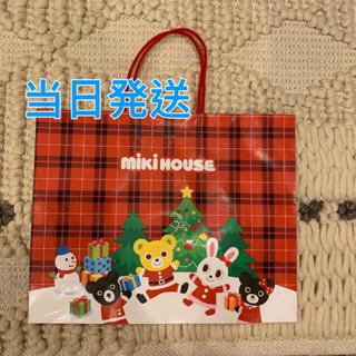 ミキハウス(mikihouse)のミキハウス mikihouse ショッパー ショップ袋 クリスマス 限定(ショップ袋)