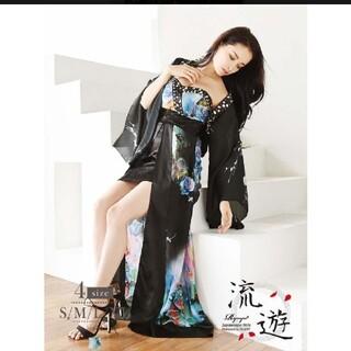 リュリュ(RyuRyu)の美品 花魁 コスプレ 和柄ドレス コンパニオン  着物 ドレス 流遊 2P (ナイトドレス)