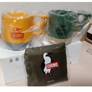 チャムス(CHUMS)のチャムス CHUMS マグカップ エコバッグ 新品未使用(食器)