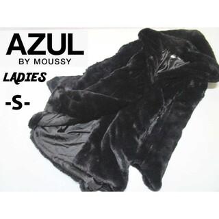 アズールバイマウジー(AZUL by moussy)のレディースS◇AZUL bymoussy◇ファーコート 黒(毛皮/ファーコート)