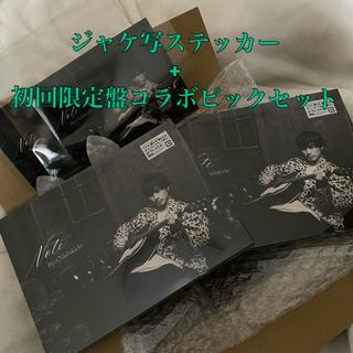 カンジャニエイト(関ジャニ∞)の【新品未使用】  錦戸亮  newアルバム  note(ミュージシャン)