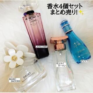 マークジェイコブス(MARC JACOBS)の最終値下げ       香水4個 まとめ売りセット✨(香水(女性用))