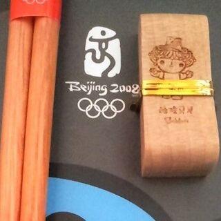 新品★未使用24cmオリンピック記念品 大 箸 長い お箸 長め箸置き飾物 置物(彫刻/オブジェ)