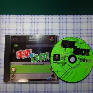 タイトー(TAITO)のPlayStationゲームソフト(電車でGO❢)(家庭用ゲームソフト)