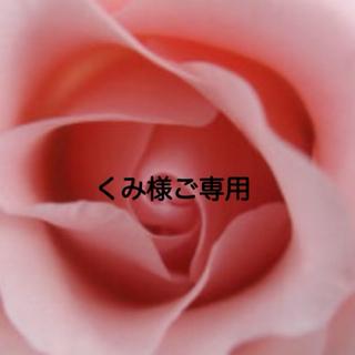 リンツ(Lindt)の🎁くみ様ご専用🧸(菓子/デザート)