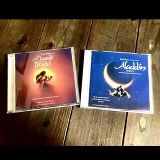 ディズニー(Disney)の最終セール★ディズニーCD「アラジン」『美女と野獣』Aladdin 2枚セット(映画音楽)