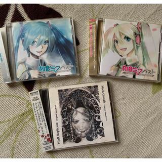 大幅お値下げ中!ニーアレプリカント 初音ミク アルバム セット(ボーカロイド)