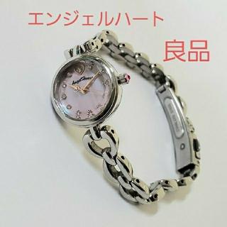 エンジェルハート(Angel Heart)のエンジェルハート 良品 ピンク レディース腕時計 シェル文字盤 ストーン(腕時計)