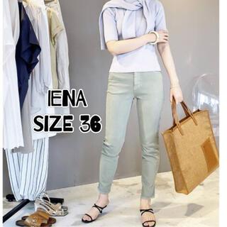イエナ(IENA)のクリーニング済美品♤IENA コットンレーヨンソフトスリムパンツ size36(カジュアルパンツ)