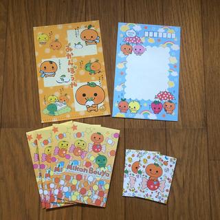 サンエックス(サンエックス)のみかんぼうや 封筒 ポストカード ぽち袋 セット(カード/レター/ラッピング)
