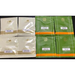 ルピシア(LUPICIA)のルピシア サンプル8袋 (茶葉4袋・ティーバッグ4袋)(茶)