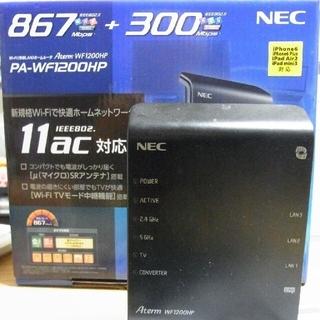 エヌイーシー(NEC)の最終値下げ‼️ NEC wi-fi ルーター 2台セット(その他)