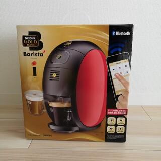 ネスレ(Nestle)のネスカフェ ゴールドブレンド バリスタアイ(コーヒーメーカー)