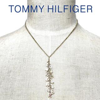 トミーヒルフィガー(TOMMY HILFIGER)のトミーヒルフィガーTOMMY HILFIGER シルバー925S ネックレス(ネックレス)