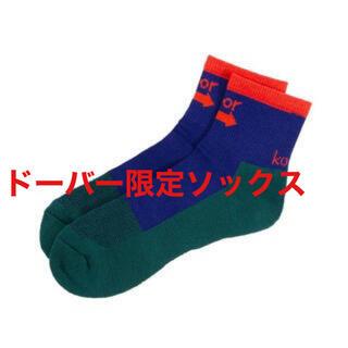 カラー(kolor)のkolor ドーバー限定 ソックス 靴下 新品(ソックス)