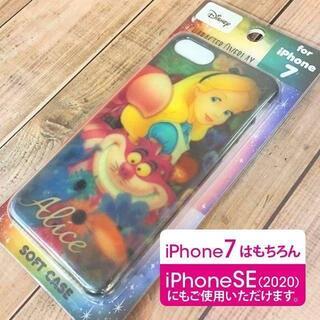 フシギノクニノアリス(ふしぎの国のアリス)のディズニー アリス iPhoneSE/7 スマホケース DN397E(iPhoneケース)