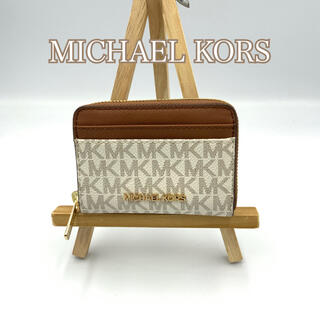 Michael Kors - 【新品】MICHAEL KORS カードケース バニラ/ブラウン