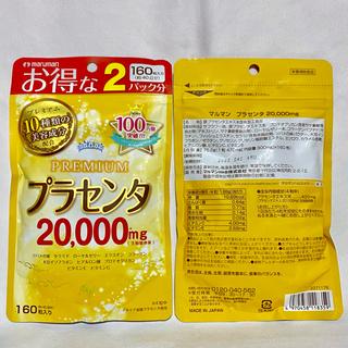 マルマン(Maruman)のマルマン プラセンタ20000 プレミアム 2袋(コラーゲン)