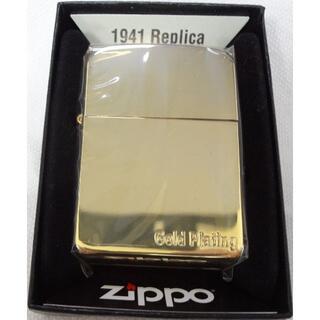 ジッポー(ZIPPO)の新品 ZIPPO 1941年復刻レプリカ ゴールド 1941-G 定価8800円(タバコグッズ)