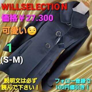 WILLSELECTION - ★423★ウィルセレクション★可愛い!!コート★1(S-M)★