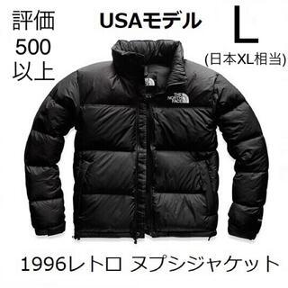 ザノースフェイス(THE NORTH FACE)の日本XLサイズ 海外限定 ノースフェイス 1996 レトロ ヌプシ ブラック(ダウンジャケット)